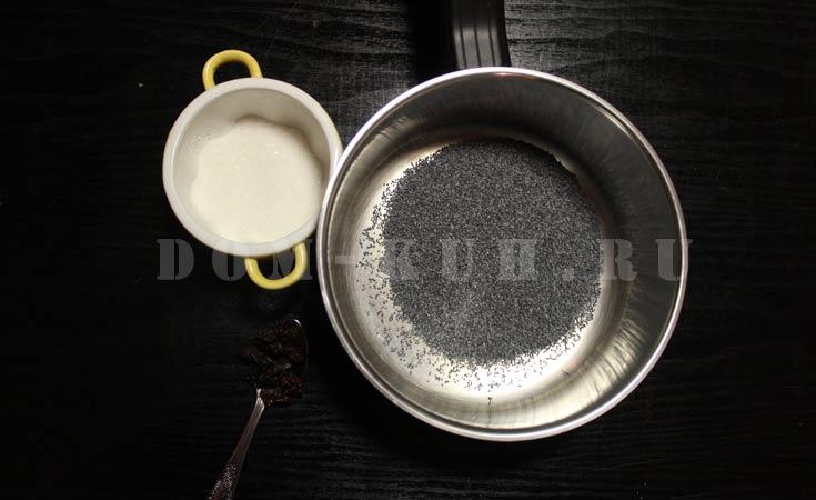 мак сахар изюм