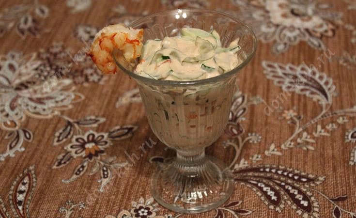 Салат с кальмарами и креветками. Фото 2